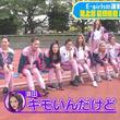 """E-girls、陸上競技に挑戦する企画で""""本気すぎる""""武部柚那にメンバードン引き!「キモいんだけど(笑)」(須田アンナ)"""