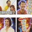 【「フィーバー機動戦士ガンダム 逆襲のシャア」】選ばれるのは誰だ?!動画CMオンエアバトルが開催決定 おぎやはぎ、橋本マナミ、かねこあやが競演!7月21日より動画公開