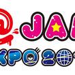 高見奈央&森詩織が「@ JAM EXPO」メインステージコラボ企画のメンバーを募集