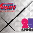 アパレルブランド「2.5SPINNS」と「カードファイト!! ヴァンガード」のコラボ商品制作決定!!