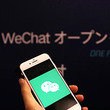 """スマホ決済サービスは""""Pay""""するだけにあらず、「WeChat Pay」がみせるキャッシュレスの可能性"""