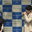 【感動作】2011年に東北で出会った2人を有村架純、坂口健太郎が演じる「そして、生きる」