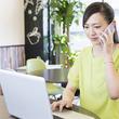 成果を上げながら定時で帰る仕事術 第6回 職場での効率的なコミュニケーション手段
