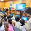 「めっちゃ楽しい!」プログラミングに熱中する子どもたち=沖縄
