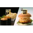 無添くら寿司「極み KURA BURGER チーズフィッシュ/ビーフ」「旬の極みシリーズ はも天寿司・新物うに」を同時発売