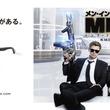 PARIS MIKI × POLICE コラボフェア開催!  POLICEサングラス・フレーム  新作&定番の人気モデルを期間限定で展示販売