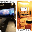 7月19日(金)ジャンカラ博多駅筑紫口店リニューアルオープン!新登場の「推し活ルーム」で充実した推し活を!