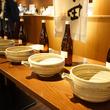 初呑切りで採取した久保田の原酒を楽しめる『久保田 原酒のきき酒会』