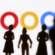 ロシア、米グーグルに罰金 検索結果フィルタリング不履行で