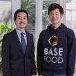 ベースフードの顧問に、UCLA医学部助教授 津川友介氏 就任のお知らせ