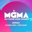 BTS や TWICE ら豪華アーティストたちがノミネート!今年初開催の音楽授賞式「2019 MGMA」8月1日 日韓同時放送決定!