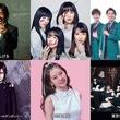 松崎しげる主催『黒フェス』に渡辺美優紀、東京ゲゲゲイ、伊津野亮(MC)が出演