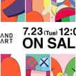 有名アート作品を共同保有できる「AND ART」、2時間で初回分1,000万円が完売したKAWS/NO REPLYオーナー権の最終販売を7月23日12時から開始