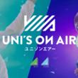 欅坂46・日向坂46 応援【公式】音楽アプリ『UNI'S ON AIR』公式サイト公開、事前登録受付開始に関するお知らせ