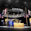 中国最大コンテンツ展示会ChinaJoy2019に出展決定。『JCCD Studio』が率いる『日本美術連盟』は10兆円の巨大中国コンテンツ市場へ挑戦。【メディア招待あり】