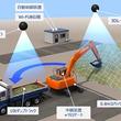 NECら、土砂の積み込み作業を自動化するバックホウ自律運転システムを開発