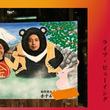チュートリアルライブツアー2019 「奮発の黄昏」広島公演 ライブ・ビューイング開催決定!