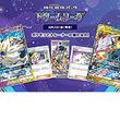 ポケモンとトレーナーの新たな力。「ポケモンカードゲーム サン&ムーン」強化拡張パック「ドリームリーグ」が8月2日発売へ