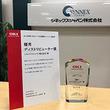 シネックスジャパン、OKIデータの「優秀ディストリビューター賞」を受賞
