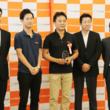 スカイアーチ、「Alibaba Cloud」の実績が評価され、SBクラウド主催「SB Cloud Japan Partner of the YearAWARD 2018」を受賞