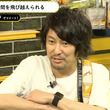 「ガンダム00」声優・吉野裕行、声優業の長所は「時間を飛び越えられる」