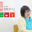 【SDGsナンバー1.3.4.5.16に貢献】び~んずベビー教室代表講師・松岡ゆうこさんインタビューを公開【syufeel取材】
