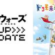 日本最大級の創作絵画コンクール『第18回ドコモ未来ミュージアム』2年続けてスタジオ地図の細田守監督が審査員に参加決定!昨年大反響だった「細田守監督賞」を本年も選出!