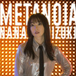 【先ヨミ・デジタル】水樹奈々「METANOIA」が1万DLで現在首位 日向坂46「ドレミソラシド」が追う