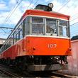 箱根登山電車最後の吊りかけ車両「103-107号車」の引退記念イベント 明日7月20日開催