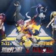荒野に立ち、ギルドの仲間と燃え上がれ!荒野行動×TVアニメ「FAIRY TAIL」コラボ!