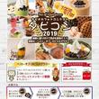 ニラックス×大食いユーチューバー「ロシアン佐藤」・料理動画メディア「Party Kitchen」とコラボ実施!YouTubeチャンネルでコラボ動画公開!