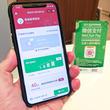 訪日客を取り込む、阪急阪神百貨店が「WeChat Pay」に注力する理由とは?