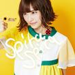 スピラ・スピカ4th Single『イヤヨイヤヨモスキノウチ!』ジャケット写真と収録内容を公開!冬のワンマンツアーも発表!