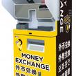 アクトプロ、SBJ銀行と外貨両替業務を提携 外貨両替機で利用できる優遇レートクーポンを発行
