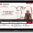 世界中のホテル、ネット通販も対象 JALマイルが貯まる・使える新サービス登場