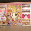 岡田あ〜みん初の原画展示も!「特別展 りぼん」初日に行ってきたレポ