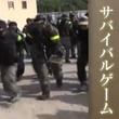 """本日『ドキュメント72時間』""""サバゲー""""を生きる人たちがNHK総合テレビで再放送!千葉県のフィールドを舞台に、サバイバルゲームに熱中する人たちに密着"""
