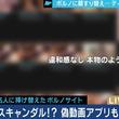 人気のアイドルや女優の動画も…アメリカでは対策の進む「ディープフェイク」、日本ではどうすべき?