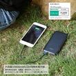 AUKEY 携帯性にすぐれた10000mAhモバイルバッテリーPB-N51が30%オフ、薄さ/軽さが両立で持ち運びがしやすく♪