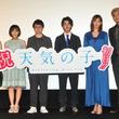 """新海誠監督「天気の子」封切り、「君の名は。」対比118%の""""晴れ晴れ""""好スタート"""