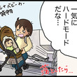 【漫画】育児を始めると外出がハードモードに変わる「ベビーカーでエレベーター乗れない問題」