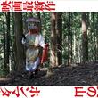 ホンマタカシの新作ドキュメンタリー予告編公開 トークゲストに山川冬樹ら