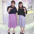 りんごちゃん『スッキリ』に登場 水卜麻美アナとの2ショットが似てる!?