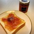 料理研究家・桜井奈々、行列に30分並んで購入した成城石井の商品「これは、、美味しい」