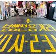 物乞いをする外国人バックパッカーに韓国人の不満爆発―中国メディア