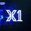 グループ名は「X1(エックスワン)」!【PRODUCE X 101】デビュー組11名が決定