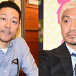 松本人志&東野幸治『ワイドナショー』緊急生放送決定 宮迫&亮を語る