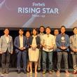 秘密計算×AIのEAGLYS、Forbes JAPAN Rising Star Award受賞!