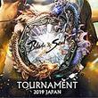 「ブレイドアンドソウル ジャパンチャンピオンシップ2019」オフライン予選大会が開催! 激戦の「鉄鎖群島」の個人戦を制したのは……