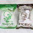 知ってた?和歌山人のソウルアイス「グリーンソフト」に、ほうじ茶味があった